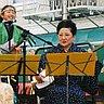 Shamisen Sensei Hideko Nakajima with Gen Taiko