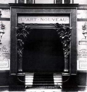 Meeting of the twain part 3 of 6 discover nikkei - Maison de l art nouveau ...