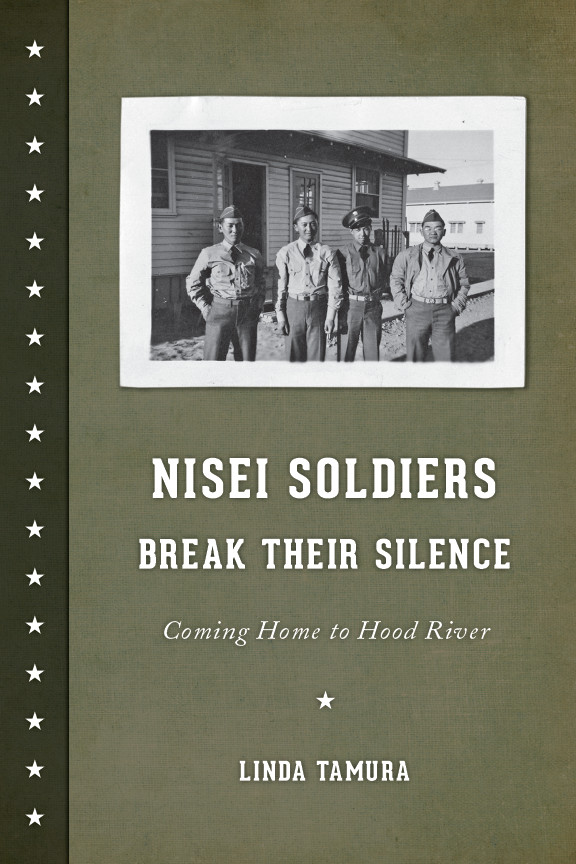 the nisei in world war ii essay