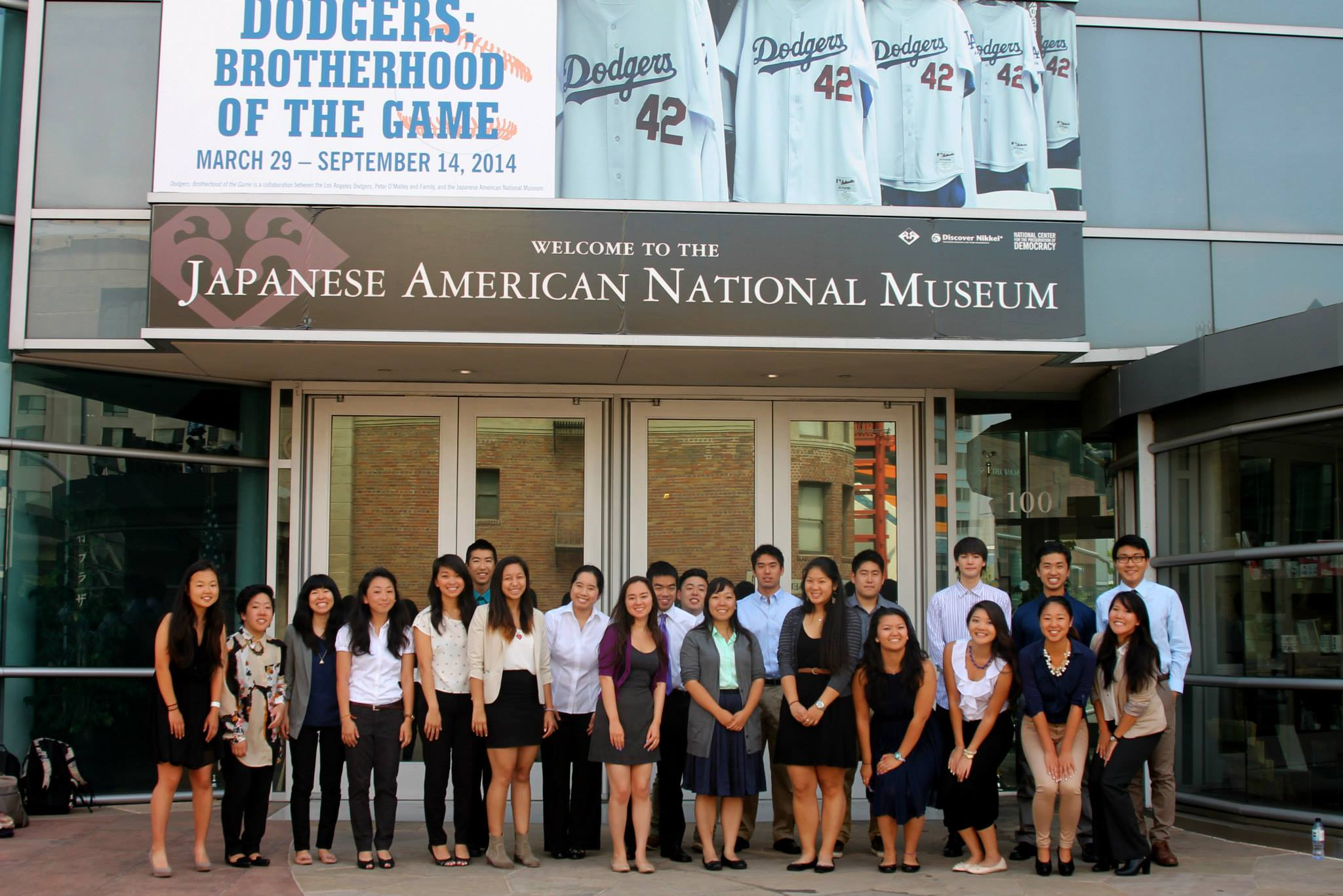 A profile overview of the japanese american national museum