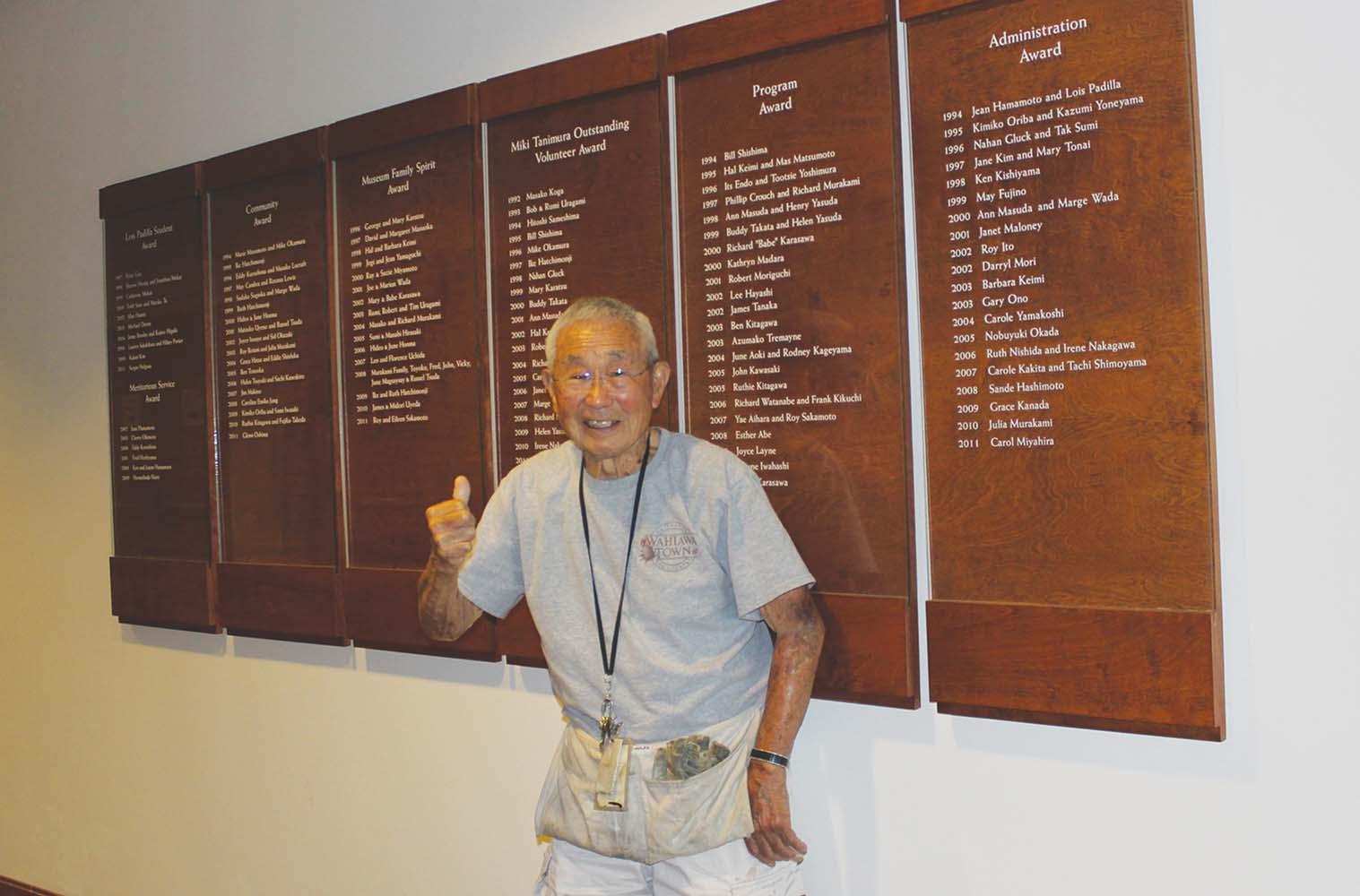 Robert Bob Uragami Discover Nikkei
