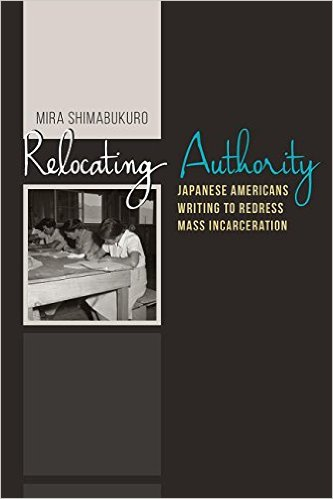 RELOCATING AUTHORITY cover.jpg
