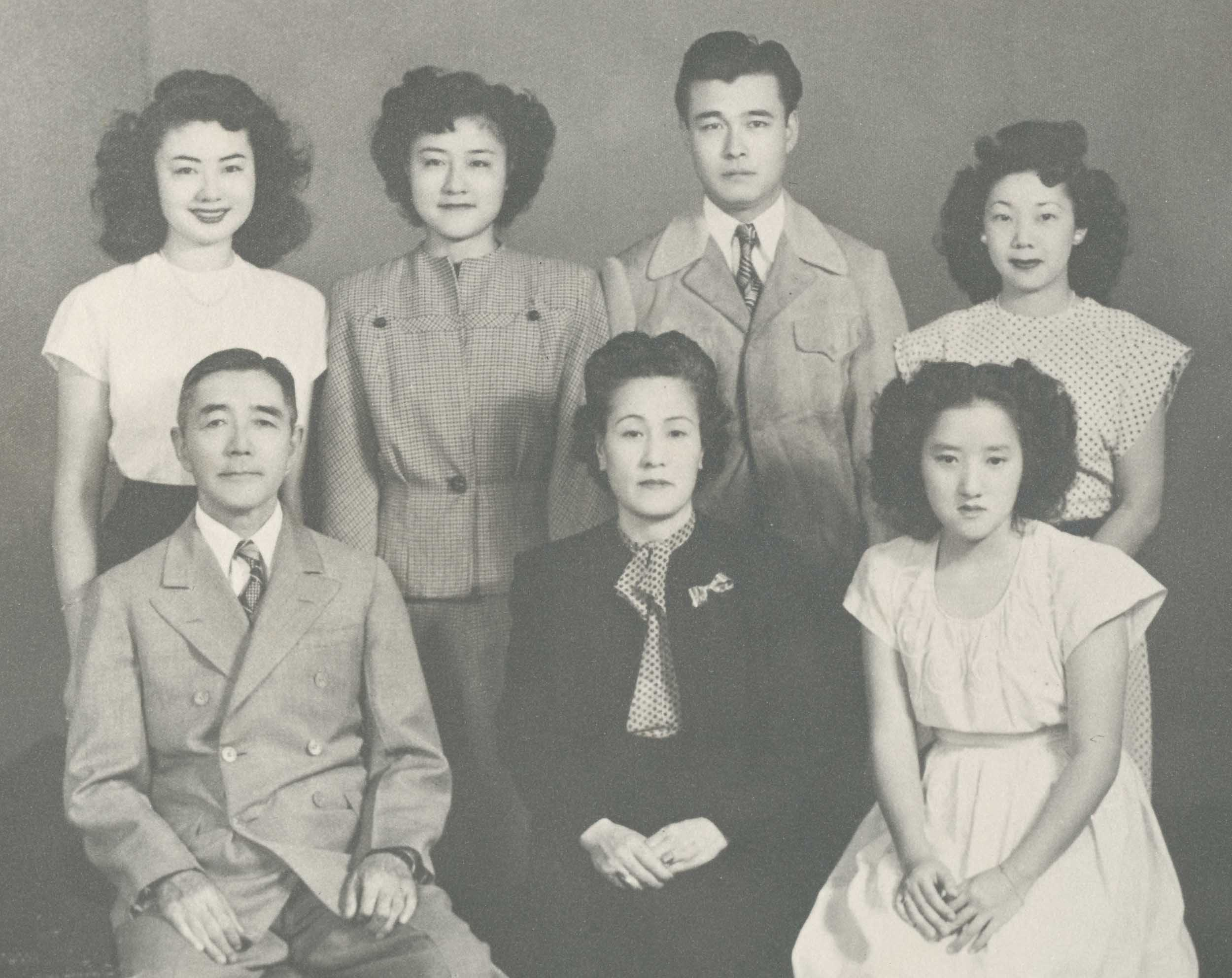 Japanese American Name Culture - Part 1 | Discover Nikkei