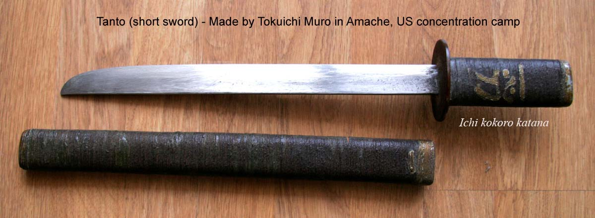 "More ""Made in Camp"" Samurai Swords Discovered 