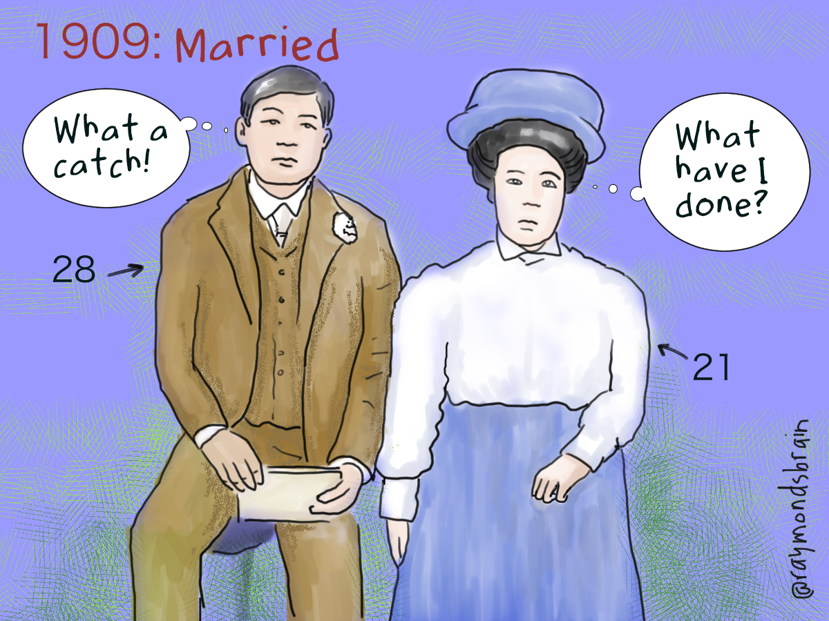 1909 married_1.jpg