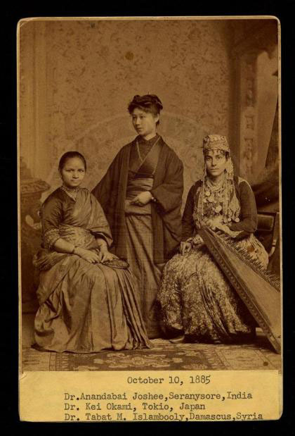 Atypical Japanese Women - The First Japanese Female Medical
