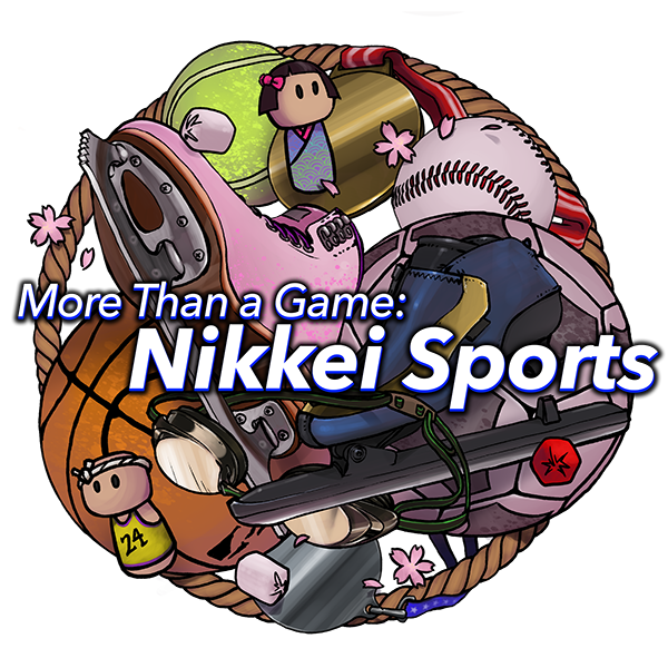 More Than a Game: Nikkei Sports
