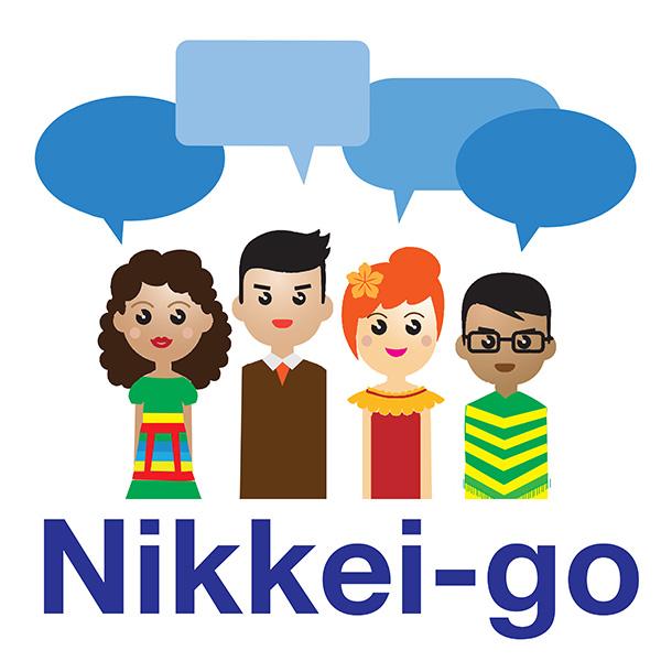 Nikkei-go