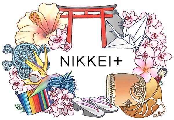 Nikkei+