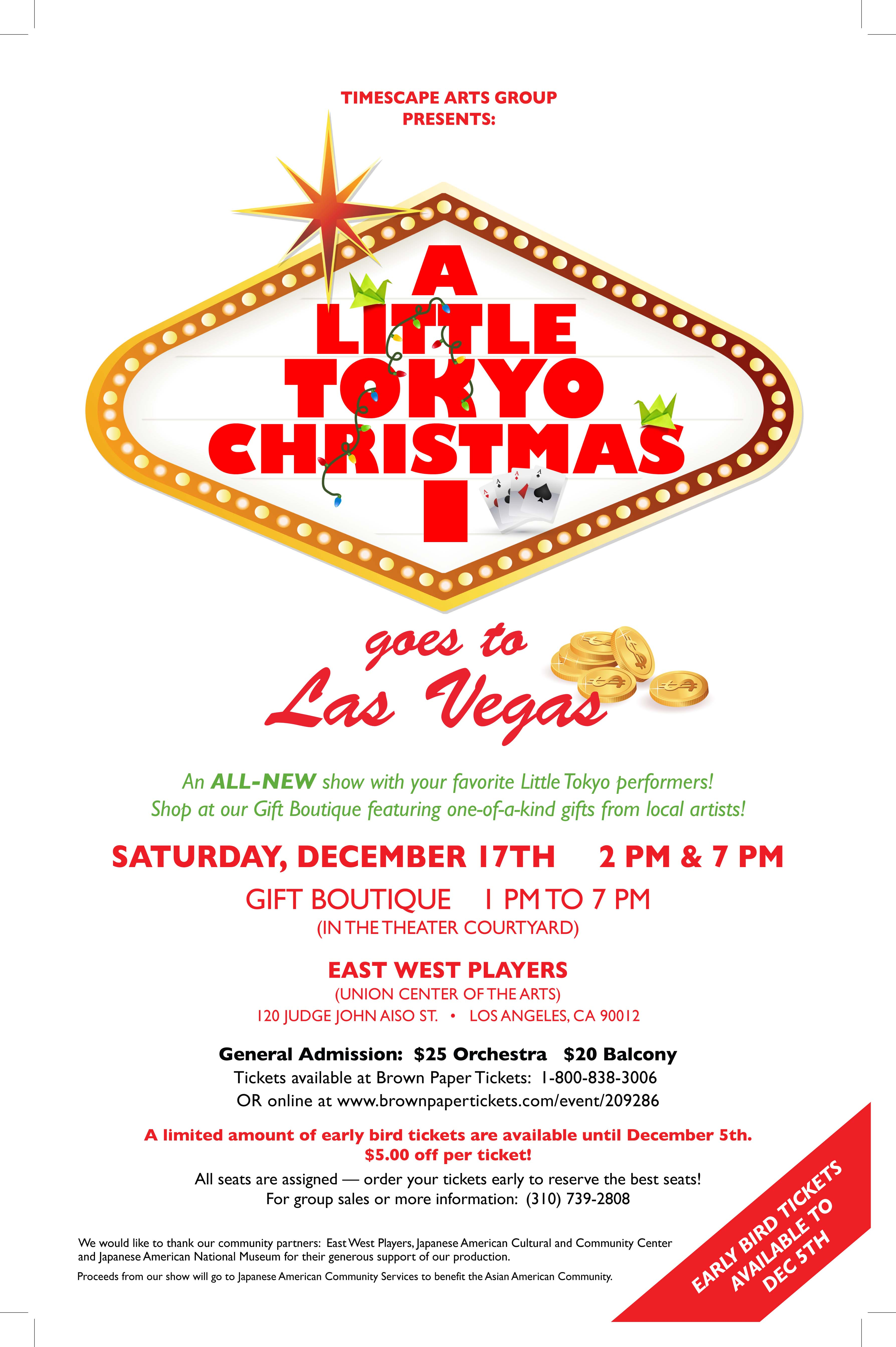 a little tokyo christmas goes to las vegas