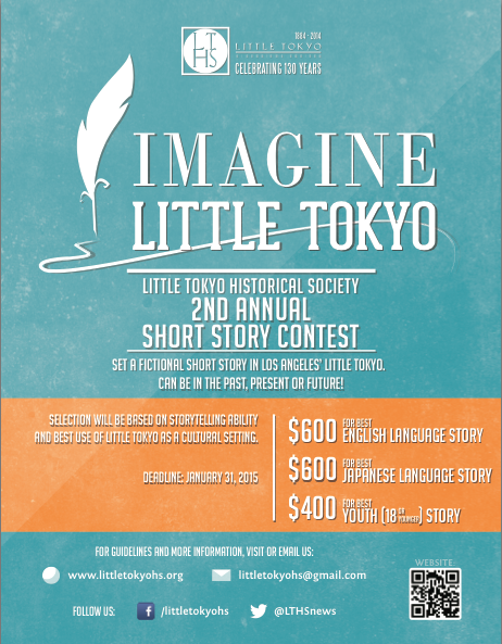 short story writing competition 2014 What are some recognized short story writing competitions in india update cancel answer wiki 2014) the top story in the competition wins a cash prize of.