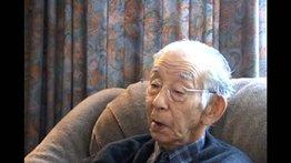 Bill Hashizume