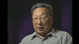 Henry Shimizu