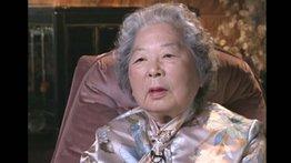 Peggie Nishimura Bain