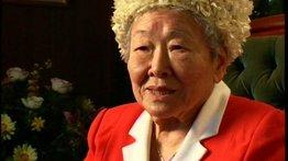 Sakaye Shigekawa
