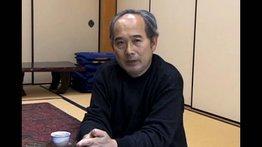 Wayne Shigeto Yokoyama