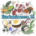 Itadakimasu 2