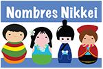 nikkei-plus